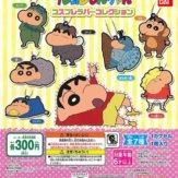 クレヨンしんちゃん コスプレ ラバーコレクション(40個入り)
