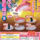 新鮮ぷにぷにお寿司BC2(50個入り)