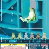 座る蛙(50個入り)