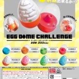エッグドームチャレンジ(50個入り)