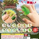 ネイチャービジュアルリング~世界の両生類と爬虫類~(50個入り)