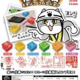 仕事猫スタンプ コレクション(40個入り)