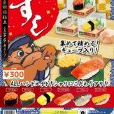 超精密樹脂粘土inミニチュアキューブ すし(40個入り)