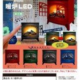 ミニ暖炉LED(40個入り)
