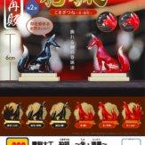 電脳大工 狛狐 ~朱・漆黒~(40個入り)