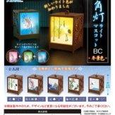 角灯ライトマスコットBC-冬景色-(40個入り)
