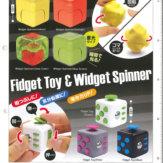 コロコロコレクション Fidget Toy & Widget Spinner(50個入り)