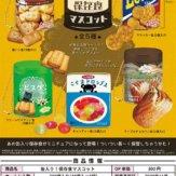 缶入り!保存食マスコット(40個入り)