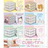 San-Xオールスターズ CUBEパズルコレクション(50個入り)