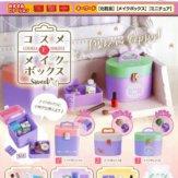 コスメとメイクボックス Sweet(50個入り)