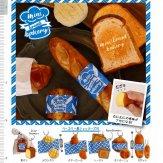 コロコロコレクション mini bread bakery ~海辺のパン屋さん~(50個入り)