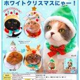 かわいい かわいい ねこクリスマスちゃん~ホワイトクリスマス~(30個入り)