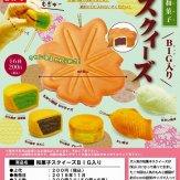 和菓子スクイーズBIG入り(50個入り)