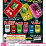 液晶ゲーム POCKET GAME 300(50個入り)
