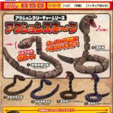アクションクリーチャーシリーズ アクションスネーク(40個入り)