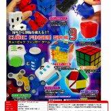 キュービック フィンガーゲーム3(50個入り)