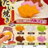 ぷにっと たい焼き(50個入り)