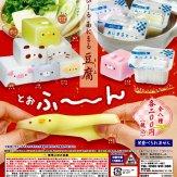 のびーる あにまる 豆腐(50個入り)