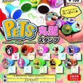 PETS(ペット) 丸型スタンプ(100個入り)