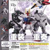 機動戦士ガンダム MOBILE SUIT ENSEMBLE 10(20個入り)