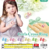 Girls Cross Ring(100個入り)
