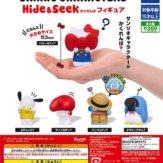 サンリオキャラクターズ Hide&Seek かくれんぼフィギュア(40個入り)