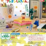 机の上の「クレヨンしんちゃん」(40個入り)