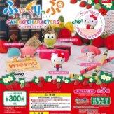 サンリオキャラクターズ ふぃぐりっぷ(40個入り)