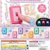 サンリオキャラクターズ スイッチON!OFFライトコレクション(40個入り)