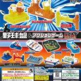 野球盤&アクションゲームHEAT(50個入り)