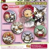 猫のダヤン 缶バッチコレクション2(40個入り)