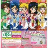 美少女戦士セーラームーン 変装&変身ペン マスコットチャーム(40個入り)