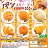 ふんわりパンスクイーズ3(50個入り)