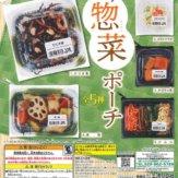 惣菜ポーチ(50個入り)