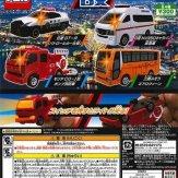 トミカライトキーホルダーDX(40個入り)
