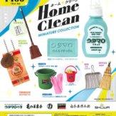 HOME CLEAN フィギュアコレクション(25個入り)