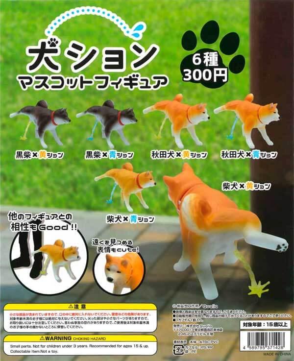 犬ションスタンドフィギュア(40個入り)