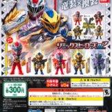 騎士竜戦隊リュウソウジャー リミックスヒーローズ02(40個入り)