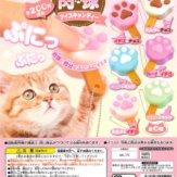 肉球アイスキャンディ(50個入り)