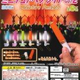 ミニチュアペンライト vol.2(50個入り)