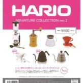 HARIO ミニチュアコレクションver.2(50個入り)