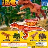 ガチャアクション THE恐竜(40個入り)