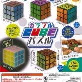 コロコロコレクション カラフルCUBEパズル(50個入り)