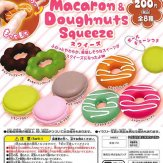 マカロン&ドーナツ スクイーズ(50個入り)