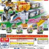 ルパンレンジャーVSパトレンジャー キャラレール02(50個入り)