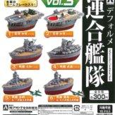 デフォルメ連合艦隊 vol.3(50個入り)