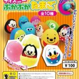 ディズニーぷかぷかたまご(100個入り)