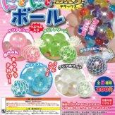 にぎにぎボール DX3(50個入り)