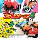 GOGOプルバックカーミニ4(100個入り)