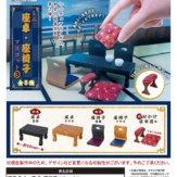 ミニ座卓・座椅子マスコット3(50個入り)